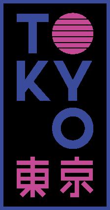 Tokyo 東 京