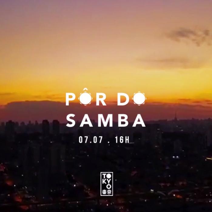 Samba na Cobertura no Tokyo 東 京 Roda de Samba no Domingo à Tarde [7.7]