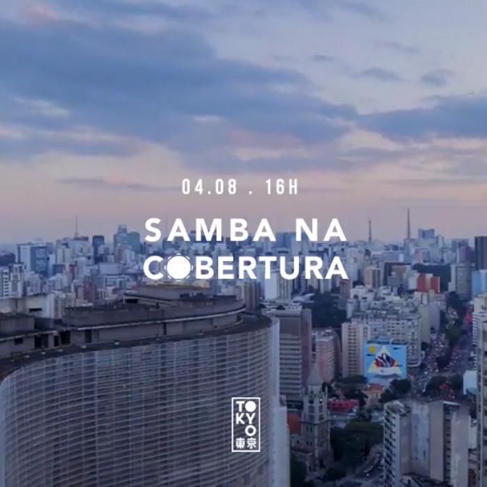 Samba Na Cobertura no Tokyo 東 京 Roda de Samba no Domingo [04.08]