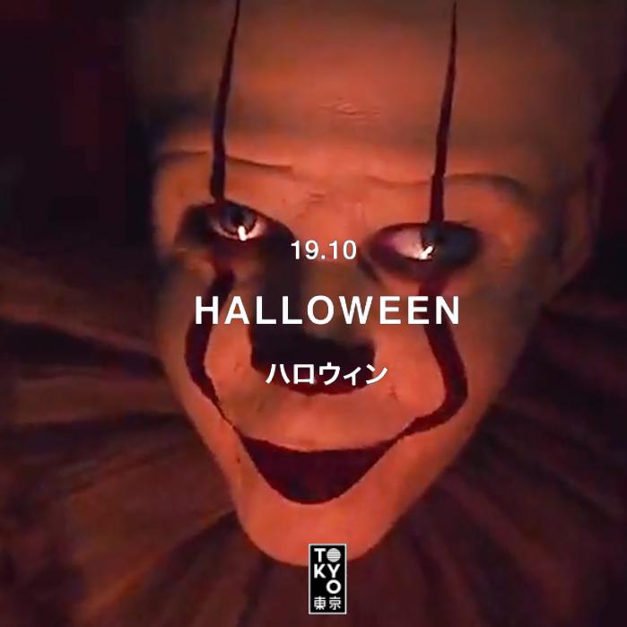 Halloween do Tokyo 東 京 [Festa à Fantasia]
