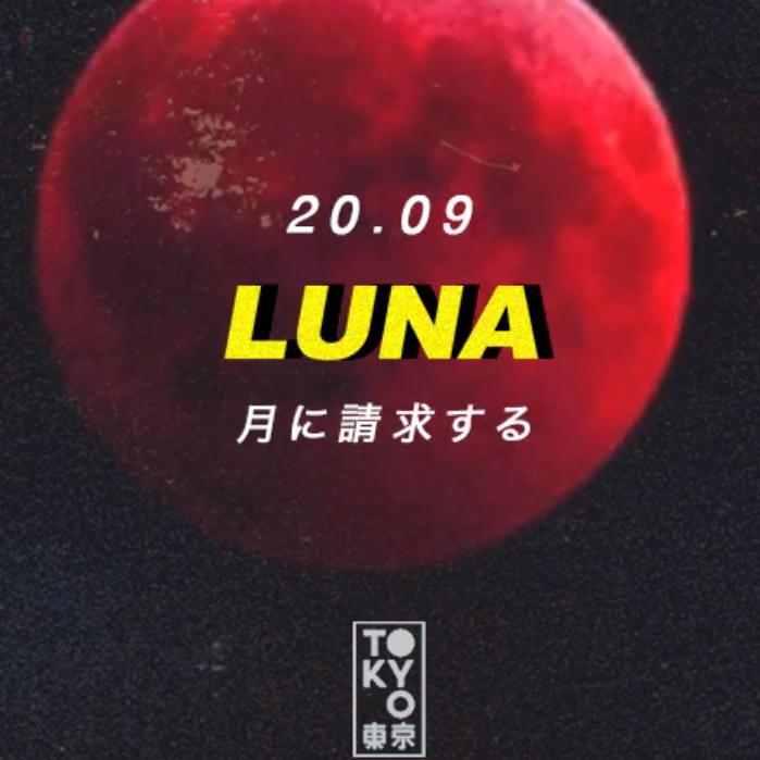 Luna ☾ Música Alternativa na Cobertura do Tokyo 東 京 [20.09]
