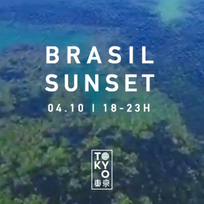 Brasil Sunset no Tokyo 東 京 Música Brasileira no Pôr do Sol