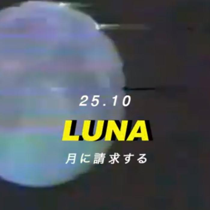 Luna ☾ Música Alternativa na Cobertura do Tokyo 東 京 [25.10]