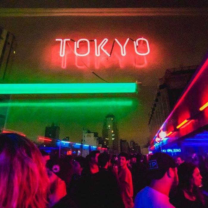 POP Air no Tokyo 東 京 [17.10]