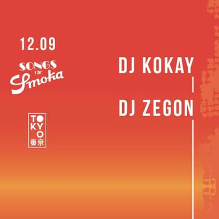 Songs for Smoka com ZEGON na Cobertura do Tokyo 東 京 [12.09]