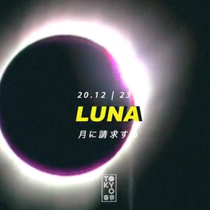 Luna ☾ Música Alternativa na Cobertura do Tokyo 東 京