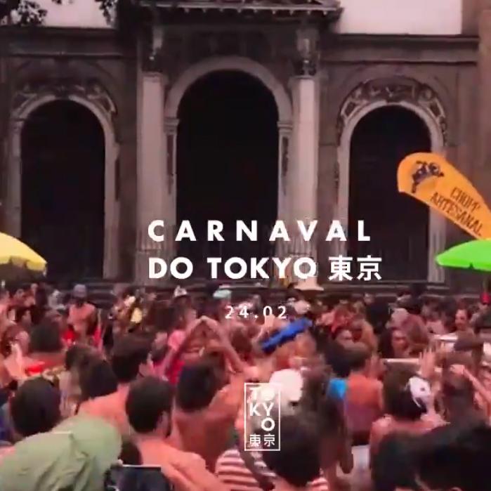 Carnaval do Tokyo 東 京 [14 horas de Festa na Véspera de Feriado]